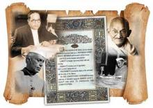 Constitution Day - 26th November